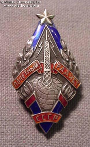 ORIGINAL SOVIET ARMY SPECIALIST 3RD CLASS BADGE