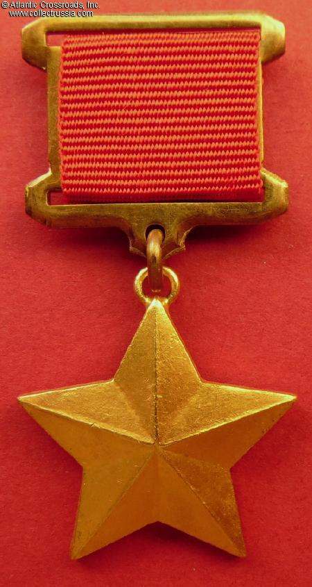Soviet Russia Union Medal for Meritorious Service in Battle