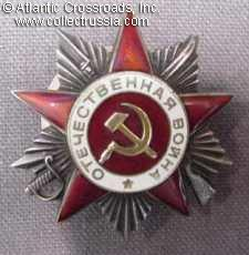 To whom and why was the Order of the Great Patriotic War 1 and 2 degrees issued