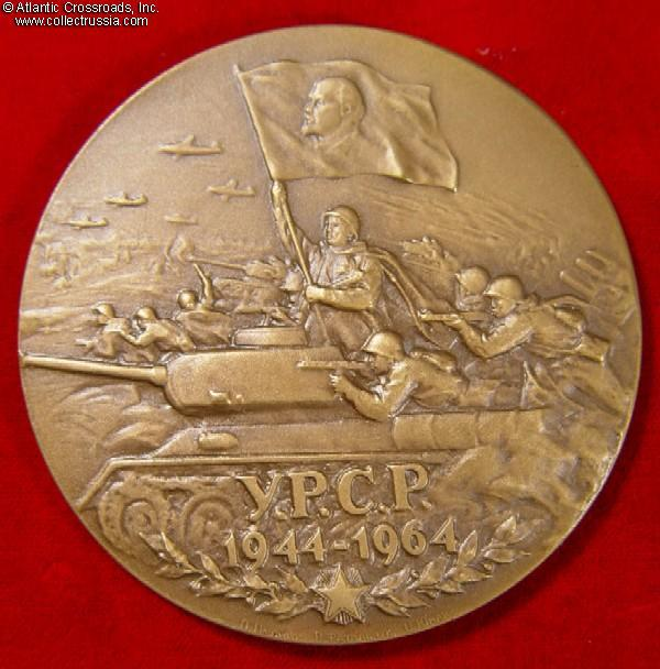 Vintage Medal Lenin of the USSR Collectible medal Relief image Commemorative medal Big table medal