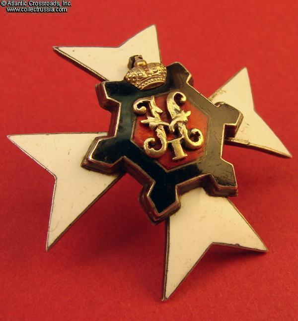 Collect Russia Nikolaevskoe (Nicholas) School of Military