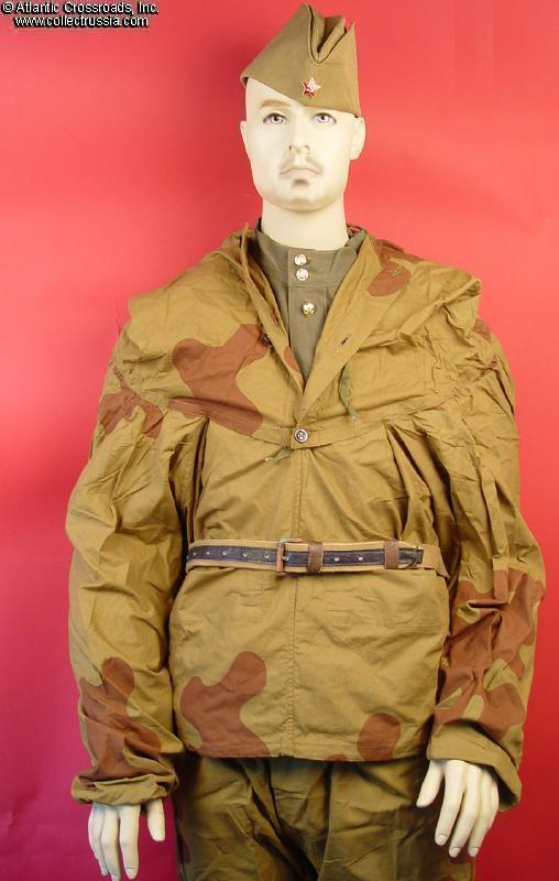 Collect Russia Reproduction Ww2 Camouflage Quot Amoeba Suit